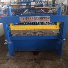 1180型集裝箱板壓瓦機設備四波集裝箱壓瓦機圖片