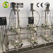 廢石油催化劑回收設備稀有金屬精煉設備