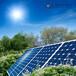 安徽代理光伏,越灿光伏新能源再生能源