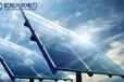 安徽光伏系统什么牌子好,越灿光伏发电成熟技术设备