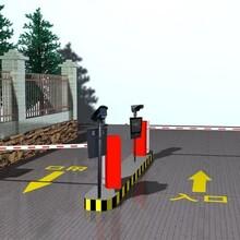 万场通智慧停车云平台车牌识别停车场管理系统