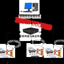 互联网接入停车场信息采集上传系统停车场管理系统