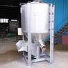 厂家直销大型颗粒混料搅拌机塑料粒子拌料机立式干燥搅拌机