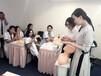 纯日式皮肤管理培训学习加盟仪器操作