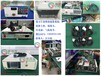 摄像系统维修,冷光源维修,气腹机维修,摄像头维修,摄像主机