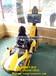 vr儿童体验馆vr虚拟现实设备儿童乐园新型游乐设备vr电玩游戏机