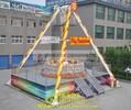 大摆锤游乐设备有证包检大型游乐设备郑州正规游乐设备厂家
