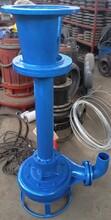 高温污水泵厂家/耐高温渣浆泵/高温材质液下渣浆泵