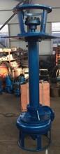 ZSL渣浆泵型号_液下渣浆泵厂家_立式渣浆泵参数