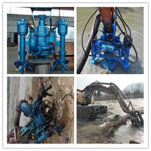 泥浆泵清淤_QSY系列挖机泥浆泵