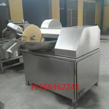厂家直销HK-125全自动斩拌机变频斩拌机不锈钢多功能斩拌机