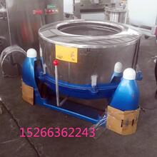 厂家直销CYJ-800离心式脱水机不锈钢果蔬脱水机紫菜脱水机图片