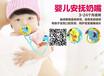 优质的安抚奶嘴还真得去马蒙蒙婴儿用品商城看下?#24515;?#26377;合适的