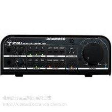 DrawmerMC-2.1立体声控制器