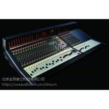 AMSNEVE-Genesys模拟数控调音台