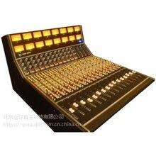 API1608-16路数控模拟调音台