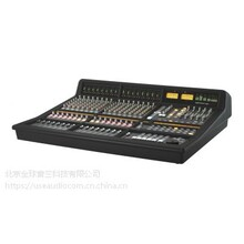 SolidStateLogic-Matrix2数控模拟调音台