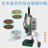 竹木制品烙印機