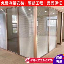厂家直销办公高隔断办公室隔断墙铝合金玻璃隔断板式隔断墙带安装测量图片