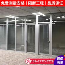 高隔断办公钢化玻璃隔断墙高隔间玻璃隔断墙办公室隔断墙双玻百叶隔断图片