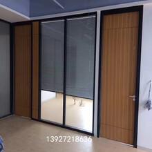 厂家批发办公室隔断铝镁合金隔断墙单玻隔断墙图片