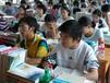 荆州小学数学辅导,奥数补习班,强化思维训练