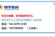 荆州快学教育,初中英语补习班,初一初二初三英语全辅导