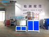 高速混合机工作原理10L高速混合机实验室混合机森亚厂家批发