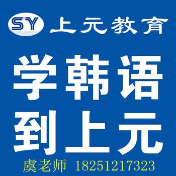 溧阳网页设计