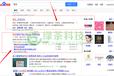 企业品牌推广口碑整合网络营销百度软文公司产品网站SEO优化