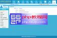 外卖订餐网站系统源码,微信订餐网站系统定制开发建设