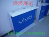 官方原版vivo手机柜台步步高手机专柜vivo营业厅展示台vivo柜厂家
