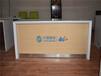 桂林新款中国移动营业厅4G受理台前台手机柜收银台联通电信业务台席柜
