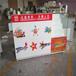 汕尾便利店烤漆体育彩票柜玻璃展柜彩票收银台刮刮乐柜台烟柜组合柜