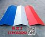 多彩无机瓦屋面防火型专用铝箔隔热瓦选择大厂家产品质量保证