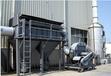 铸造厂除尘设备、除尘厂家生产、泊头华英厂家供应