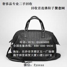 長沙回收大牌奢侈品古馳GUCCI包包圖片