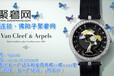 湖南省会长沙哪里回收雷达真系列非凡圆纹腕表