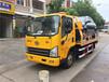 解放平板拖车销售可接受私人订制