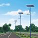供拉萨太阳能路灯西藏路灯