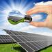 供西藏拉萨太阳能