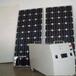 西藏太阳能发电机,引领科技时尚、走进千家万户