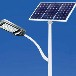 供西藏太阳能路灯