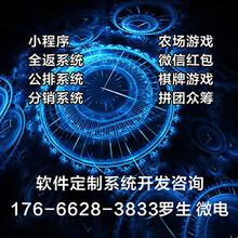 惠达科技系统模式开发