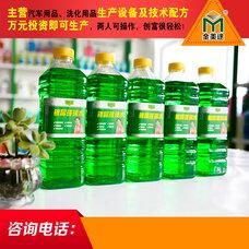 北京汽车用品设备厂家,汽车用品设备多少钱,商标授权