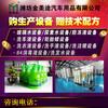 广东洗车液设备生产厂家,洗车液设备多少钱,全套洗车液设备价格