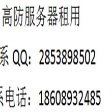 154.223.60.美国视频采集大带宽服务器-海外竞价排名站群系统香港多ip服务器