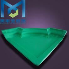 广东广州石膏线条模具批发订做万能圆弧硅胶模具