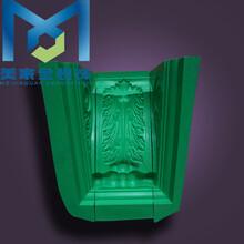 厂家批发优质石膏线玻璃钢梁托模具石膏线梁托模具