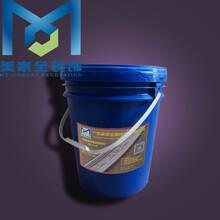 石膏线专用脱模油、石膏制品玻璃钢模具铝合金模具专用脱模剂